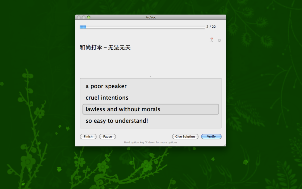 ProVoc Screenshot